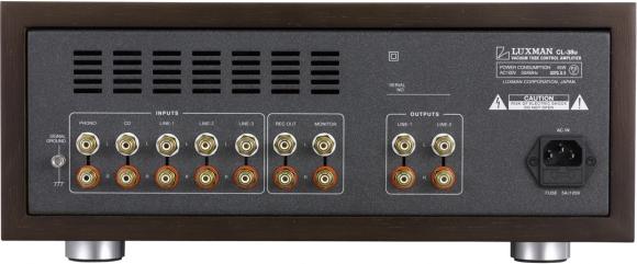 Tube amplifier Luxman CL-38u