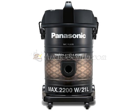 Panasonic MC-YL635TN46